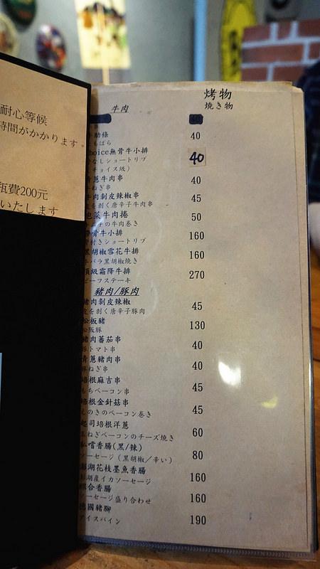 DSC03641_副本