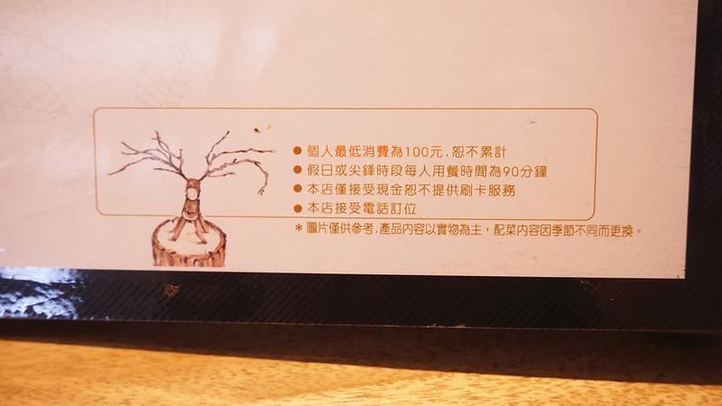 DSC03400_副本