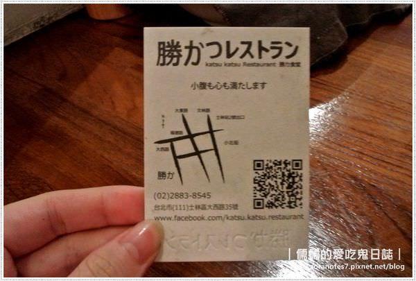 DSC_2217_副本-20130907.jpg